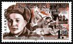 300px-Stamp_of_Kazakhstan_087